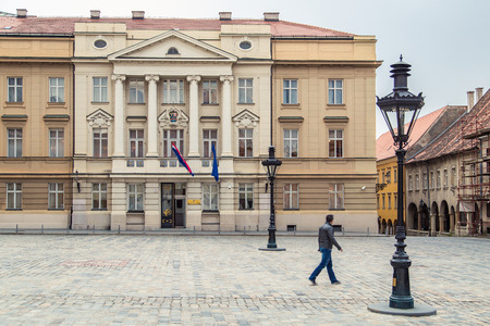 local council election: ZAGREB, CROATIA - 12 MARCH 2015: Croatian parliament in Upper town.