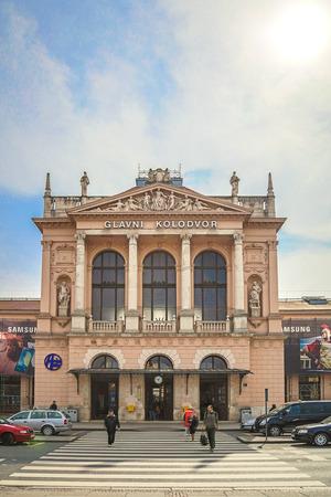 17 march: ZAGREB, CROATIA - 17 MARCH 2015: Main entrance to Glavni kolodvor (the main train station). Editorial