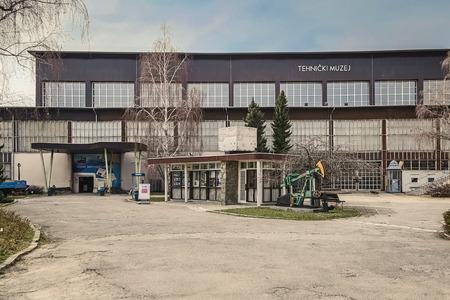 17 march: ZAGREB, CROATIA - 17 MARCH 2015: Main entrance to Tehnicki muzej. Editorial