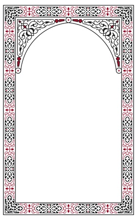 arabesque antique: arabesque border frame illustration file