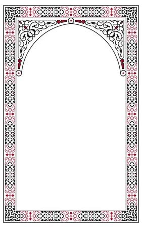 arabesque: marco de arabescos frontera ilustraci�n de archivo