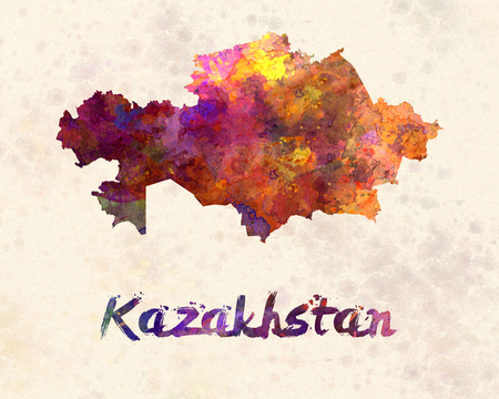 Kazakhstan in watercolor