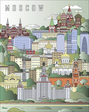 moscow: Moscow City Poster Illustration