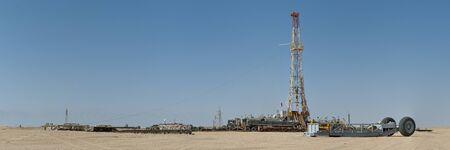 Oilfield Drilling Rig - Libya