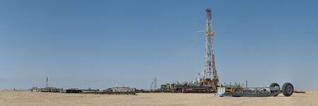 Oilfield Drilling Rig - Libya