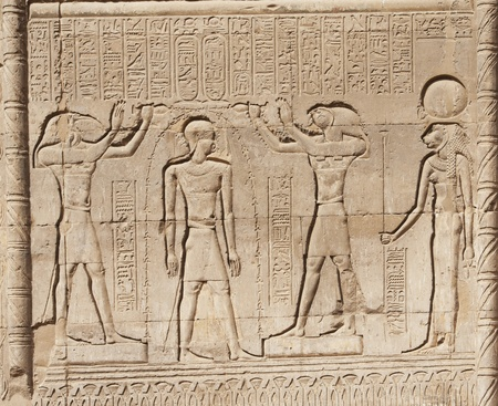 Hieroglyphic carvings on a wall at the Egyptian Temple of Khnum in Esna