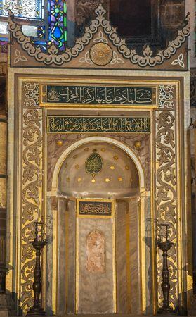 vestibule: Vestibule showing Ottoman architecture inside the Hagia Sophia in Istanbul Turkey Stock Photo
