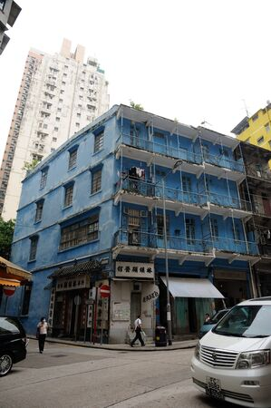 HONG KONG, CHINA - MAY 23, 2011  Blue House, Grade I historic buildings in Hong Kong on May 23, 2011 in Hong Kong Island  Wong Fei-hung Sajtókép