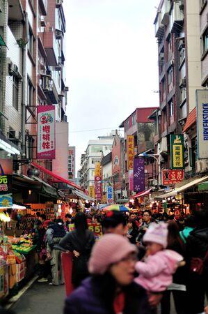 DANSHUI, TAIWAN - JAN 06, 2013  Danshui Old Street, famous place of Taiwan