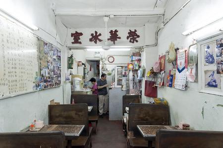cha: HONG KONG, CHINA - 1st NOV 2016: A Hong Kong local style old restaurant cha chaan teng meaning tea restaurant. Located in Cha Kwo Ling, Hong Kong, with over 70 years history.