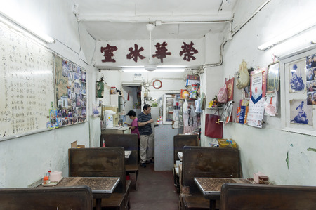 HONG KONG, CHINA - 1st NOV 2016: A Hong Kong local style old restaurant cha chaan teng meaning tea restaurant. Located in Cha Kwo Ling, Hong Kong, with over 70 years history.