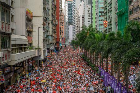 HONG KONG - 9 giugno 2019: Hong Kong il 9 giugno protegge con milioni di persone per strada.
