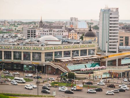 Kazan old city center, Tatarstan road. Sky view. Stockfoto - 128691294