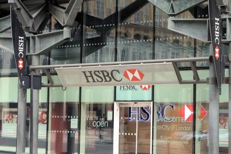 HSBC 銀行