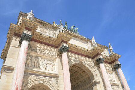 austerlitz: Arc at Lourve celebrating Napoleon Stock Photo