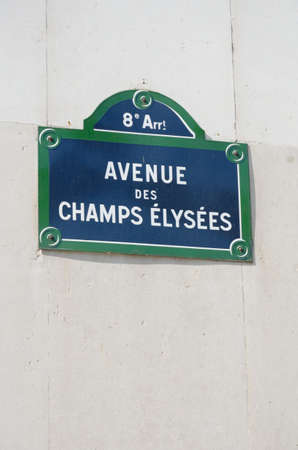 champs elysees: Champs Elysees street sign Stock Photo