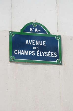 elysees: Champs Elysees street sign Stock Photo