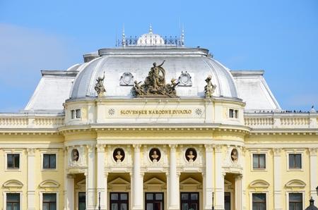 slovak: Old Slovak National Theatre Bratislava Editorial