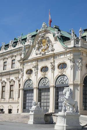 frontage: Frontage of Reduta Concert Hall Bratislava Slovakia Editorial