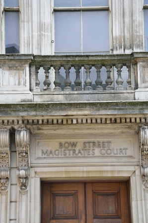 magistrates: Doorway to Bow Street Magistrates Court Stock Photo