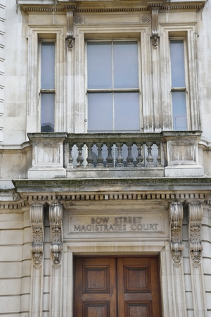 magistrates: Door to Bow Street Magistrates Court London