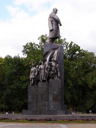 kharkov: monument, Shevchenko, poet, Ukraine