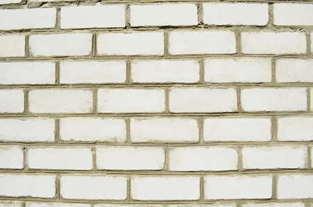 hardwearing: a brick wall - the texture Stock Photo