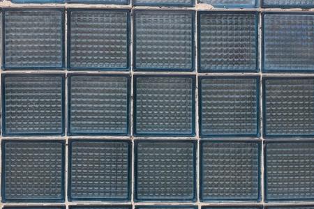 wall decor: wall made of glass square blocks decor exterior