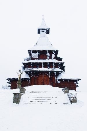 Chapel of St. Cyril and Methodius in Radhošť. Imagens