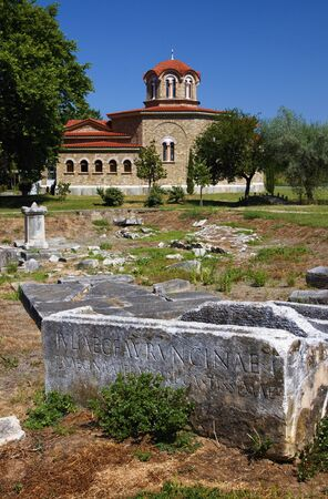 Filippoi. Archaeological site Eastern Macedonia Greece.