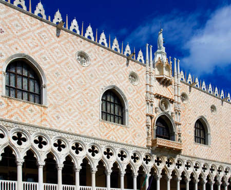 The Ducal Palace in St. Mark's Square.