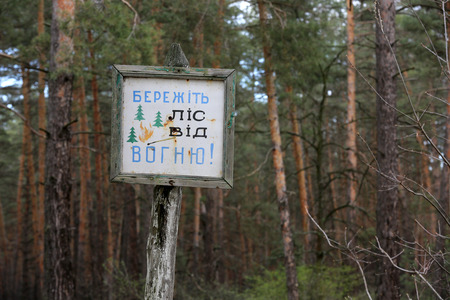 inflamation: Information board in forest with message on Ukrainian: keep forest from fire Stock Photo