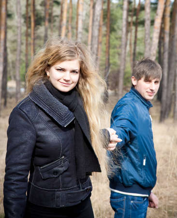 Love and affection between a young couple in outdoor  Stock Photo
