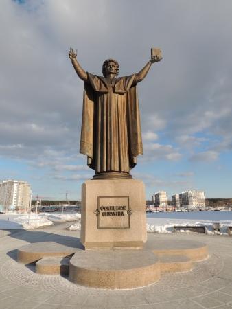 francis: Francis Skaryna monument