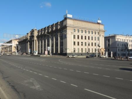 main post office in Minsk Редакционное