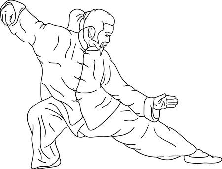 chi: Vector - the ninja un elemento tai-chi, aislado en fondo  Vectores
