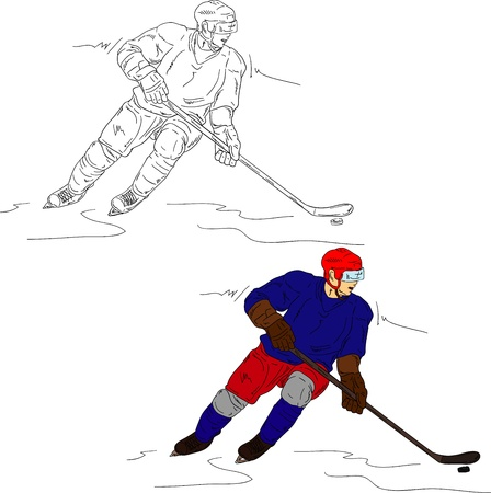 ice hockey player: hockey player isolated on background Illustration