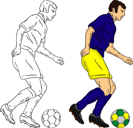 sportsman: soccer with ball, isolated on background Illustration