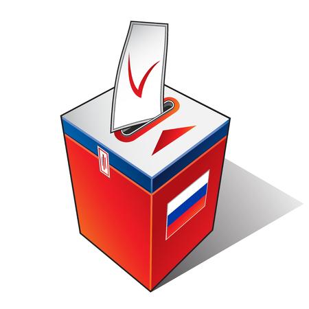 Boleta electoral Rusia Foto de archivo - 85492183