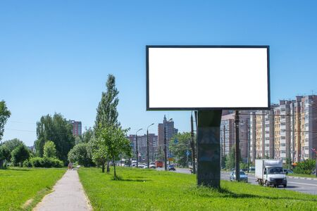 empty or blank advertisement billboard on the background of a building, to put your design on it. mock-up