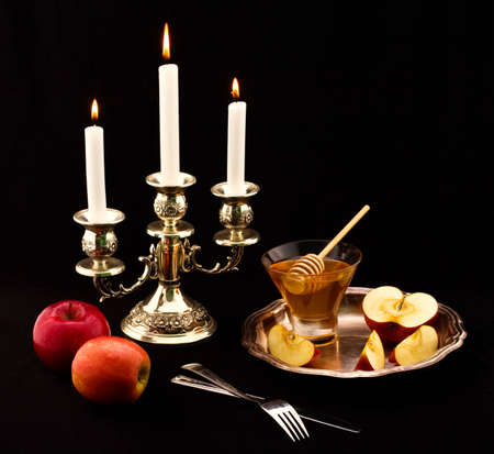 judaica: ceremony of the meeting the jewish new year