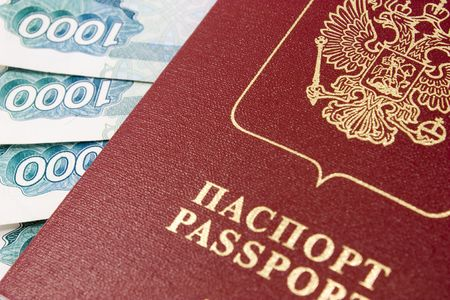 transferable: Russian passport over money