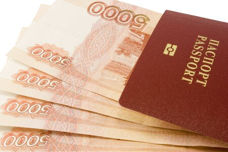 transferable: Passport and money