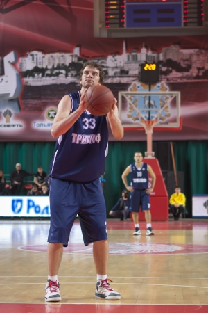 pbl: SAMARA, RUSSIA - NOVEMBER 03: Kyle Landry of BC Triumph gets ready to throw from the free throw line in a game against BC Krasnye Krylia on November 03, 2012 in Samara, Russia.