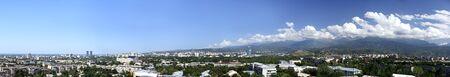 Almaty city panorama  Standard-Bild