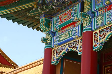 bilding: Chinas ornament. Bilding in the Imperiors palace.