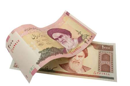 Set of Iranian rials banknotes. Rial is the national currency of Iran