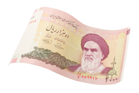 iranian: Close up view to Iranian rials banknotes. Rial is the national currency of Iran