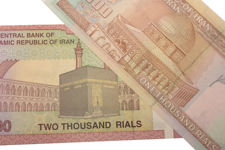 iranian: Set of Iranian rials banknotes. Rial is the national currency of Iran