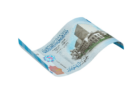 syrian: 500 Syrian pounds bancnote. Syrian pound is the national currency of Syria